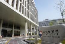 '보건의료인력지원법' 24일부터 시행