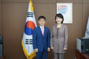 최혁용 회장, 전현희 국민권익위원장실 방문