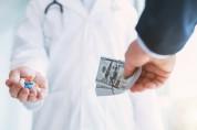 의사들 대상 의료기기업체의 리베이트 행위 '제재'
