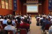 한의학 등 동아시아 과학문명 조명…세계 석학들 '한자리에'