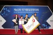 건보공단, '2019년 국가품질혁신상'서 대통령표창 수상