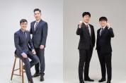 제35대 대공한협 회장에 김영준-주성수 후보 출사표