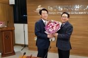 대구시회 제20, 21대 회장 이·취임식 개최