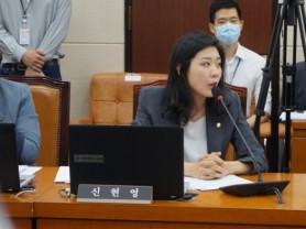신현영 의원, 국민 참여형 상생방역 위한 개정안 발의