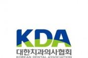 치협 박영섭, 이상훈 회장후보 결선 진출 확정