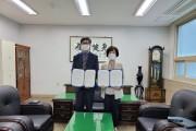 세명대부속한방병원·제천시 드림스타트, '아동 건강클리닉' 사업 추진