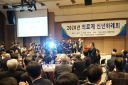 문 케어 맹공으로 한국당과 하나된 양의계