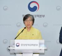 코로나바이러스감염증-19 국내 발생 현황 정례브리핑(07.27)