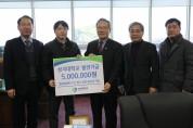 상지대 한의과대학 2기, 입학 30주년 기념 발전기금 기부