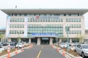 남원시, '한의약 마음챙김 건강교실' 참여자 추가모집