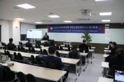 경희대 한의과대학 학부모협의회 정기총회
