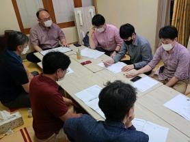 제7회 한의협 소아청소년위원회 회의