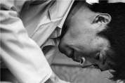 """""""체질의 표리·한열에 따라 침 치료 역시 달라진다는 것을 700여 임상사례로 증명"""""""