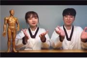 한의사가 어떻게 양성되는지 궁금하다면? '온라인 서울진로직업박람회' 클릭!