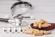 中, 금화청감·연화청온·혈필정 적응증에 '코로나19 치료' 추가