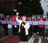 한 달 남은 연가투쟁에 간무사들 '대동단결'