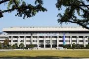 인천광역시, 한의약 난임치료 지원사업 '추진'