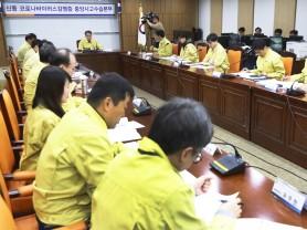 선별진료소 운영 의료기관 288개소 공개
