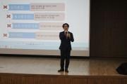 김순례 의원이 공개한 동영상은 무엇?