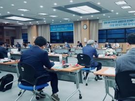 한의협 제47, 48회 정기이사회