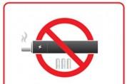 금연구역 내 흡연 '집중 단속'