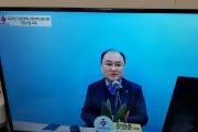 인천시 한의약 난임치료 지원사업 '스타트'