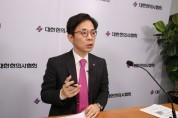 한의협 기자회견(08.25)