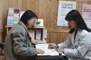 남원시보건소, '한방난임지원사업' 참여자 모집