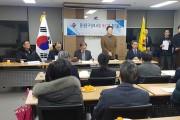 """동대문구한의사회 올해 회무 기치 """"반회 활성화"""""""