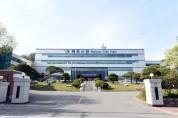 목포시-전남한의사회, '난임여성 한의치료사업' 참여자 모집