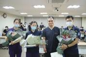 대구한의대 포항한방병원 임직원, 포스코 혁신리더에 선정