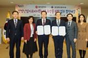 광주시한의사회, 시와 난임치료 지원 업무협약