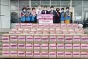 자생의료재단, 저소득 여성 청소년 위한 위생용품 11만개 기부