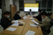 서울시한의사회 제2회 선관위
