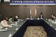 코로나 모범사례 'K-방역' 국제표준화 추진