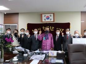 홍주의 한의협 회장 당선인, 대한노인회 방문