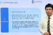 온라인 보수교육 강의 수강자, 2014년 대비 70.8% 증가