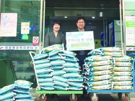 안산시한의사회, 관내 '사랑의 쌀' 기탁
