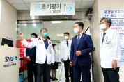 복지부, 추석 명절 대비 응급의료기관 현장방문(09.28)