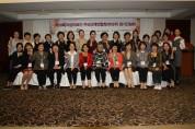 제18회 여성의료인 주요단체연합회 정기간담회