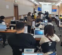한의진료 서울 전화상담센터 개소