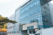 천안시, 한의난임치료 지원 대상 확대 운영