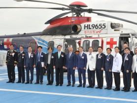 복지부, 응급의료전용헬기 출범식 개최(09.06)