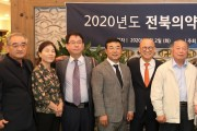 김선민 심평원장, 전북지역 의약단체장과 소통 간담회