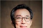 제5대 한국보건의료연구원장에 한광협 교수 임명
