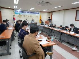 '경기도 한의약 미래인재양성 최고위과정' 개설 한다
