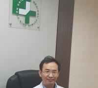 """""""수가 조정으로 한약 투여 등 온전한 치료 했으면"""""""