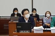 """강기윤 의원 """"재난문자 활용해 헌혈동참운동 전개해야"""""""