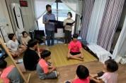 폭염 속 탈북아동 찾은 여한의사회, 의료봉사 구슬땀