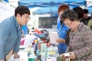 자생의료재단, 바자회 열어 저소득 가정 청소년 장학금 마련